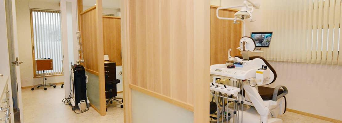 診察室|神戸市東灘区住吉のヨネダ歯科